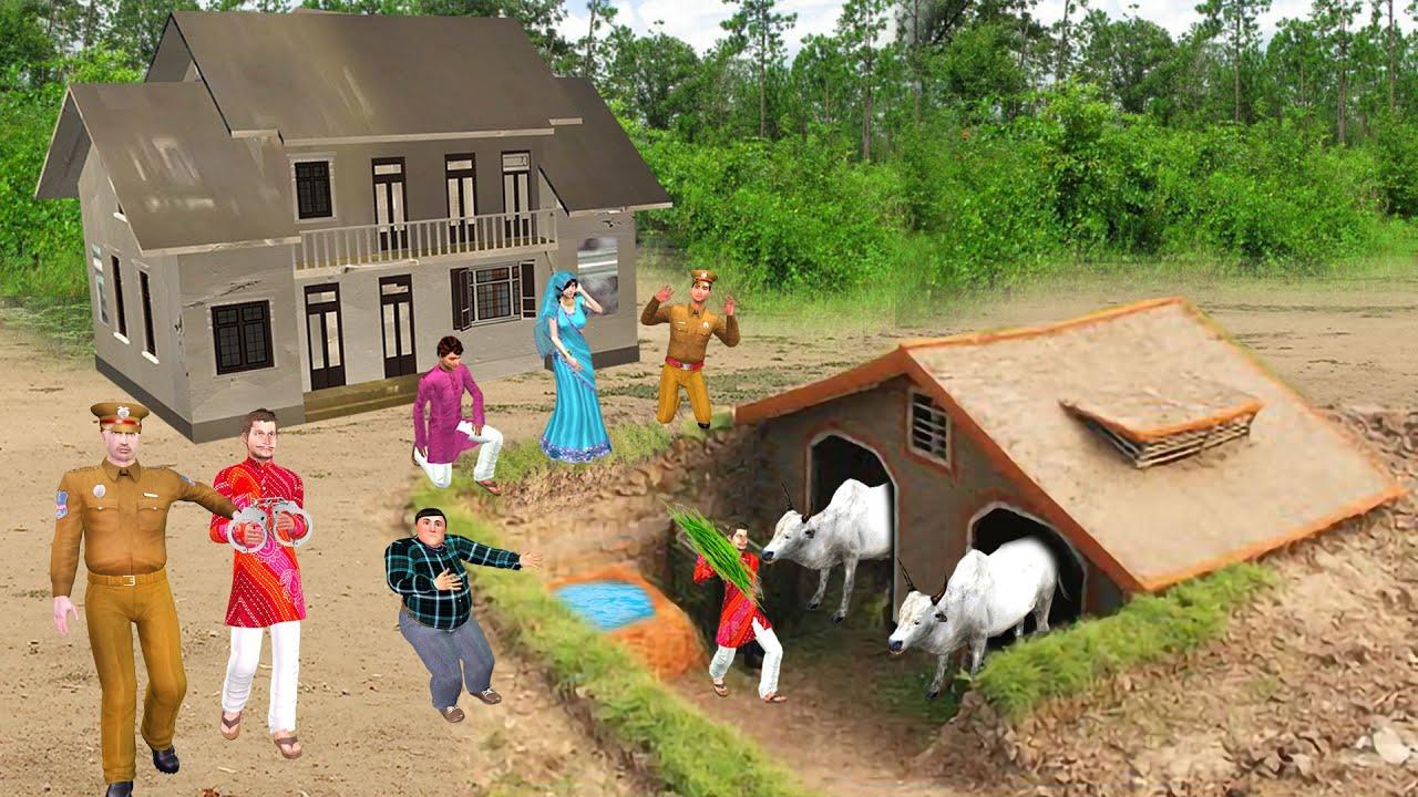 Must Watch Funny Comedy Video भूमिगत मिट्टी का घर Underground Secret Cow Clay House Hindi Kahaniya
