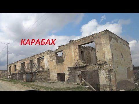 Шпионы в Карабахе. Арцах после войны 18+ #карабах #степанакерт #арцахконфликт