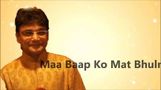 Best Song on Parents: Maa Baap Ko Mat Bhulna by Surendra Begani || Song on Mother and Father