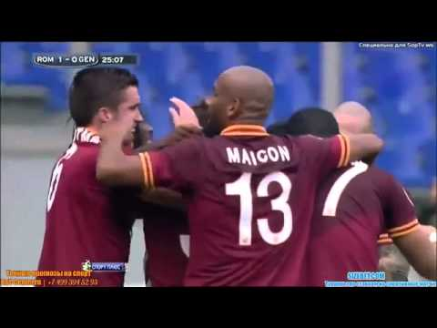 Maicon hits Kevin Strootman at AS Roma celebration after Florenzi Goal