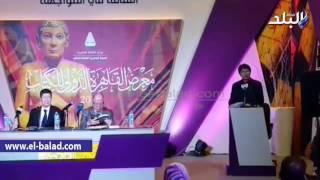 بالفيديو .. النمنم بمعرض الكتاب: مصر والصين شريكتان دائما في الثقافة