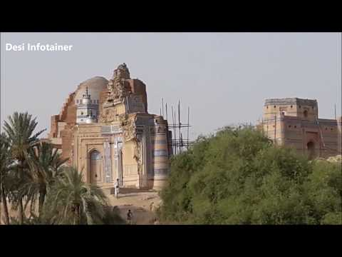 Uch Sharif, The Birth Place Of Great Sufi Saint Bulleh Shah