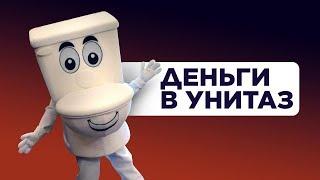 Протесты в Ингушетии и подачки для пенсионеров. Мо...