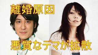 ココリコ田中直樹と小日向しえ離婚 離婚原因は嫁がバンドメンバーと浮気...