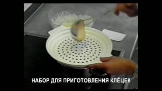 видео Купить набор для бульона | Трубчатая кость «Беладарка» Арт-342
