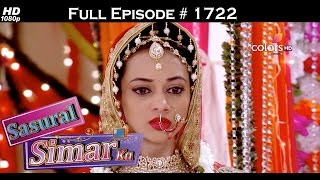 Sasural Simar Ka - 27th January 2017 - ससुराल सिमर का - Full Episode