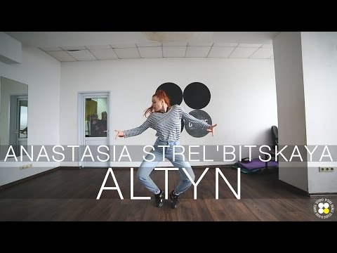 TATARKA – ALTYN | Choreography by Anastasia Strel'bitskaya | D.Side Dance Studio