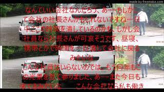 男女7人夏物語#02「接吻.