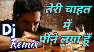 Teri Chahat Me Pinne Laga Hoon | Dj Remix Video | Heart Touching Sad Song | #ShriSantRitz |