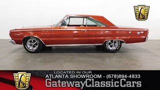 1967 Plymouth Belvedere II - Gateway Classic Cars of Atlanta  #543