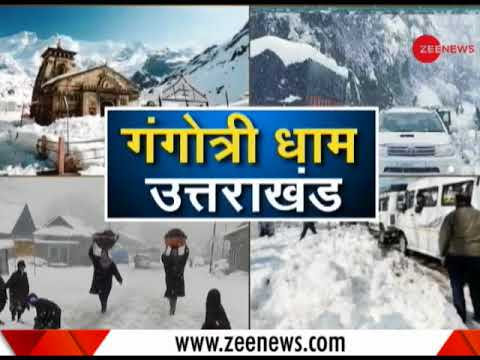 North India experiences chilly weather; snowfall in some parts of J&K