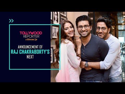 Announcement Of Raj Chakraborty's Next Movie   Ankush   Nusrat   Tollywood Reporter