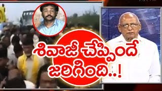 CM Chandrababu's Legal Notice Issue Is Hot Topic In AP & TS: IVR Analysis | Mahaa News