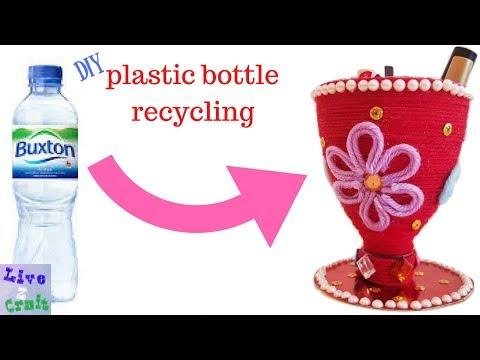 EASY DIY PLASTIC BOTTLE ORGANIZER | PLASTIC BOTTLE CRAFT |BEST OUT OF WASTE