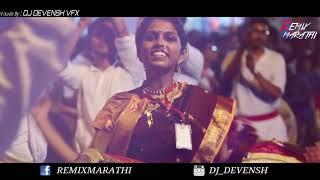 Ganpati special (2018) DJ VAIBHAV IN THE MIX (REIMXMARATHI)