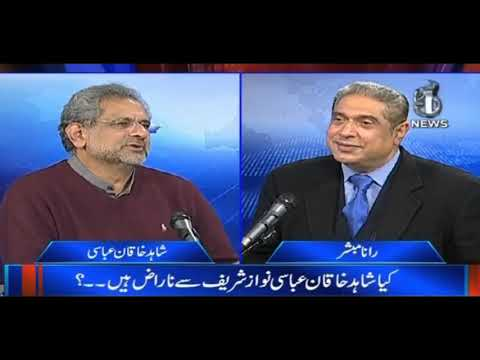 Exclusive Interview of Ex-PM Shahid Khaqan Abbasi | Aaj Rana Mubashir Kay Sath | 15th January 2021