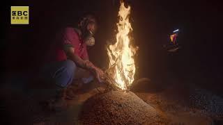 【預告 4K HDR】三天三夜稻殼燻羊肉 造窯埋地底成就美味