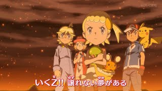 Pokemon XY&Z OP 1 with 『Spurt!』