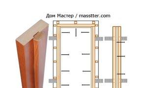 Крепление дверной коробки из дерева и МДФ в проем(, 2013-09-08T14:27:22.000Z)