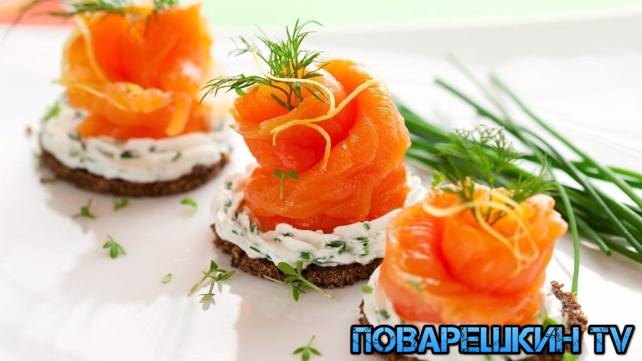 Канапе с красной рыбой. Рецепт / Canapé with red fish. Recipe / Поварешкин TV
