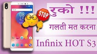 4 Problems In Infinix HOT S3 | Mr.V