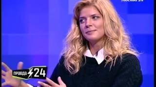 Анастасия Задорожная - о фильме