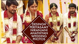 Director Desingh periyasamy and Niranjani wedding photos/ Viji, Kani Akka
