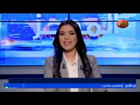 Flash News de 08h00 du Jeudi 18 Avril 2019 - Nessma Tv