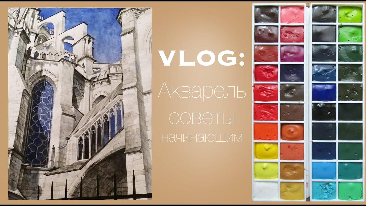 Купить картину акварель картина ботаника купить в Москве - YouTube
