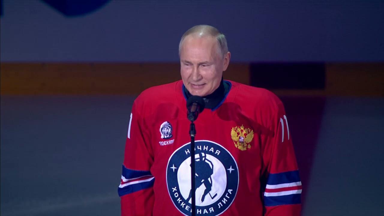 Открытие Всероссийского фестиваля Ночной хоккейной лиги
