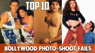 Top 10 - Bollywood Photo-shoot fails   SC#219