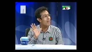 Manir haidar oshadharon speech