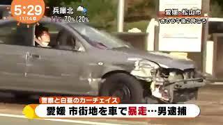 愛媛松山市暴走車 在間亮平 動画 27