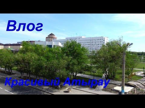 знакомства в городе атырау казахстан