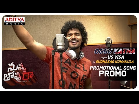 Oggu Katha to get US VISA Promo | Nuvvu Thopu Raa Movie | Sudhakar Komakula, Nitya Shetty