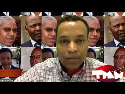 Tigray Media Network (TMN) Part One