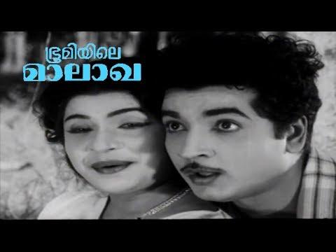 Bhoomiyile Malakha | Malayalam Evergreen Full Movie | Prem Nazir | Lakshmi