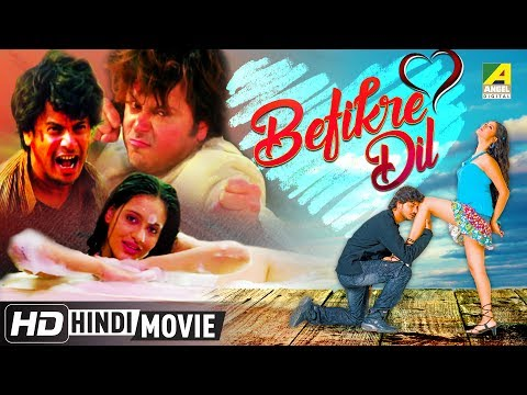 Befikre Dil | New Hindi Movie 2017 | Hindi...
