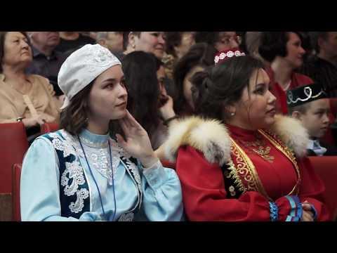 Презентация эскиза стратегии развития татарского народа в г. Ростове-на-Дону.