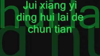 yi shi de mei hao.wmv