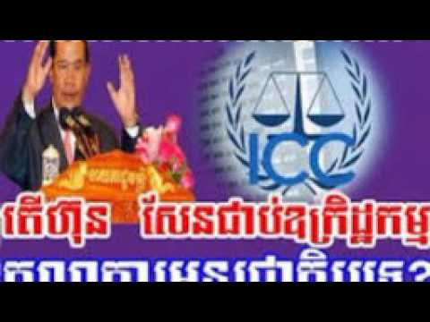 Cambodia News Today: RFI Radio France International Khmer Morning Sunday 04/30/2017
