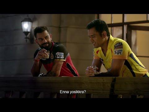VIVO IPL: Chennai Super Kings Vs Royal Challengers Bangalore