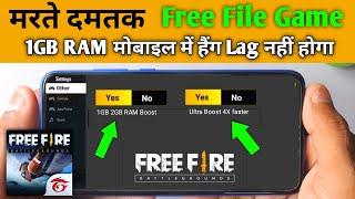 Free fire game 1GB RAM mobile mein khelte samay Ruk Ruk ke chalta hai To 4 Setting Karlo Phone Meinm