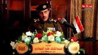 شرطة مأرب تخطط لتوسيع الحزام الأمني