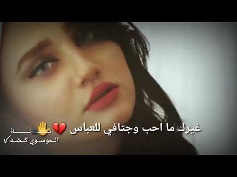 شعر شعبي عراقي عتاب وزعل 5