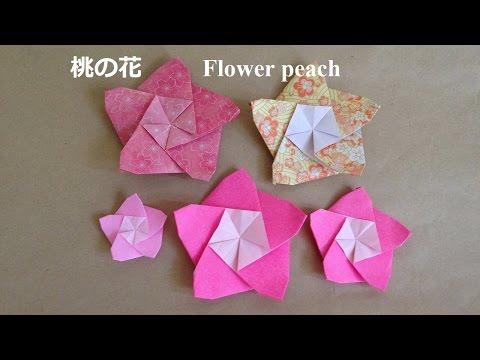 花 折り紙 桃の花 折り紙 : youtube.com
