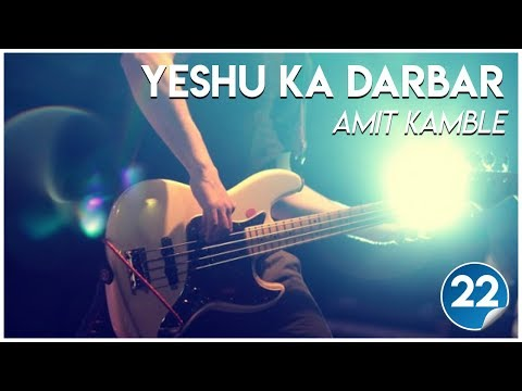 20150829 - KSM - Songs - Yeshu Ka Darbar - Bro. Amit Kamble