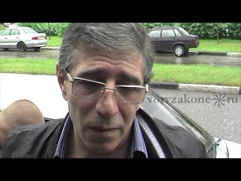 вор в законе Вардан Асатрян (Бдже) 10.08.11 Обнинск
