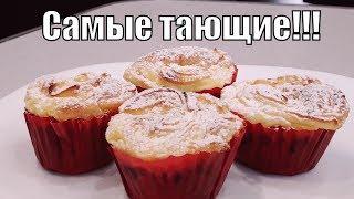 Это самые тающие и невесомые творожные кексы с шапочкой!Сheese cupcakes!