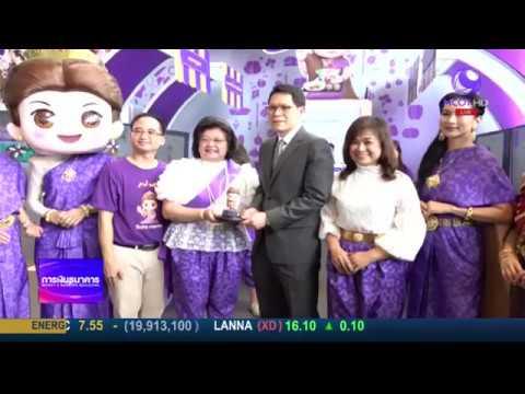 """ข่าว SCB โชว์ """"Credit Scoring"""" หนุน SME ในงาน Bangkok FinTech Fair 2018 / Money Daily 20 มี.ค. 61"""